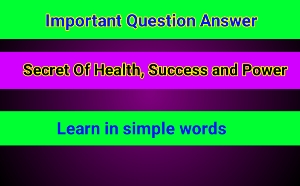 English Prose - Secret of Health, Success and Power
