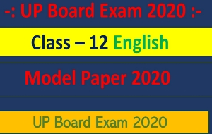 Class 12 English Model Paper 2020