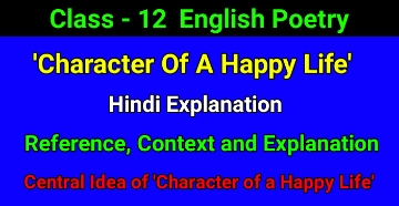 Character Of A Happy Life