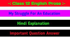 My struggle for an education
