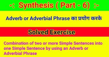 Synthesis of Sentences – Adverb or Adverbial Phrase
