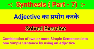 Synthesis of Sentences – Adjective