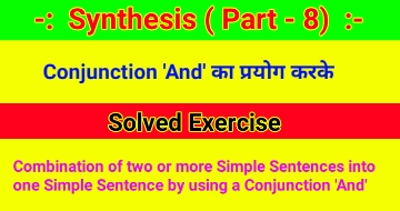 Synthesis of Sentences - Conjunction 'And'