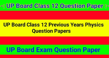 UP Board Class 12 Previous Years Physics Question Papers