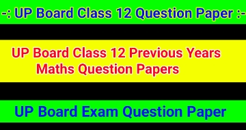 UP Board Class 12 Previous Years Maths Question Papers