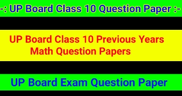 UP Board Class 10 Previous Years Math Question Papers