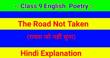 The Road Not Taken Hindi Explanation