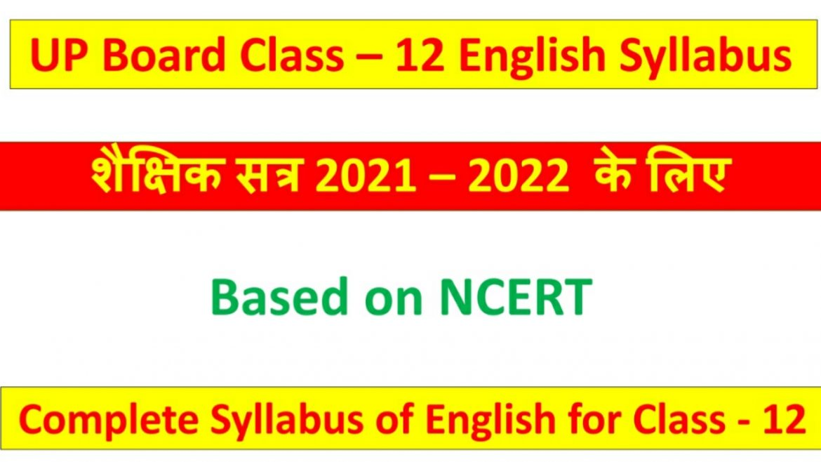 UP Board Class 12 English Syllabus for Session 2021-2022