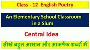 Central Idea of An Elementary School Classroom in a Slum
