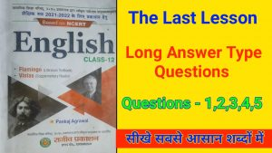 Long Answer Type Questions of The Last Lesson