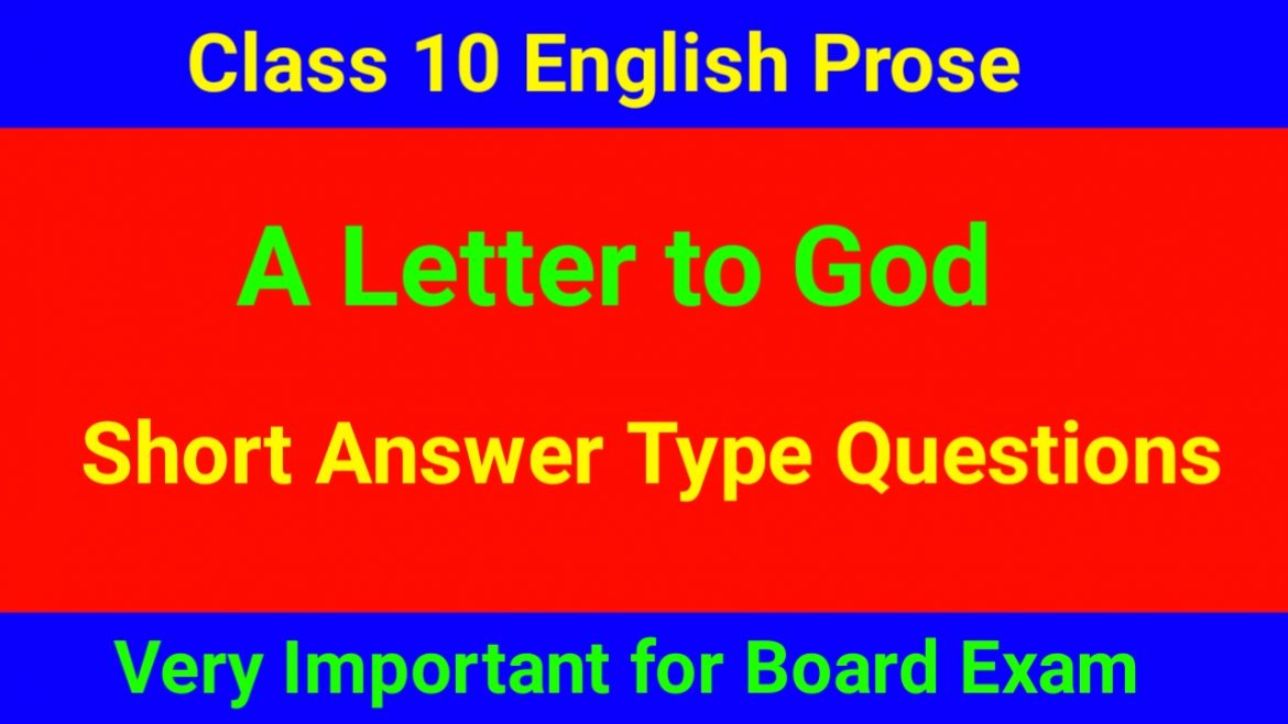 A Letter to God Short Answer Type Questions